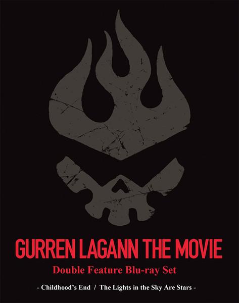 Gurren Lagann Movie Double Feature Blu-ray