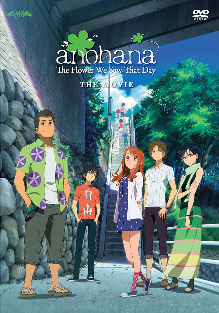 AnoHana The Flower We Saw That Day The Movie DVD 850527003981