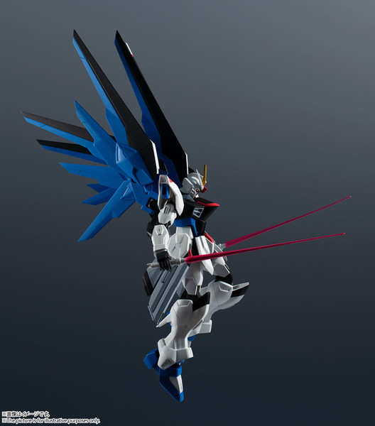 ZGMF-X10A Freedom Gundam Mobile Suit Gundam Seed Gundam Universe Figure