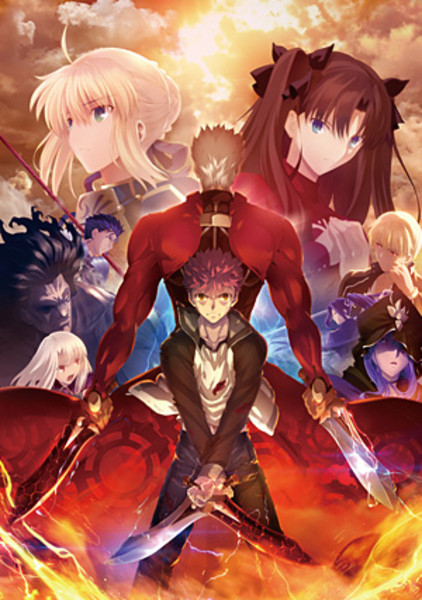 Fate/stay night Unlimited Blade Works Season 2 DVD