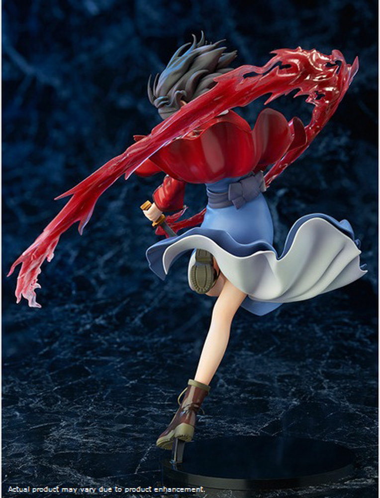 Shiki Ryougi The Garden Of Sinners Figure Import
