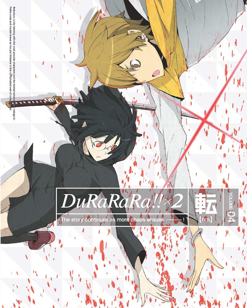 Durarara!! x 2 Volume 4 Blu-ray 851822006202