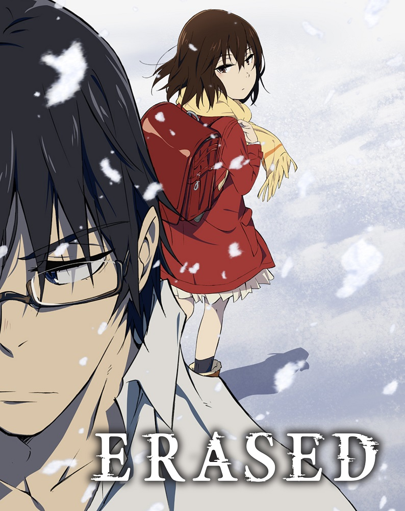 Erased Volume 1 Blu-ray 851822006950