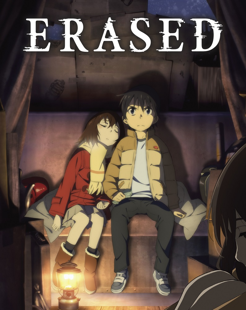Erased Volume 2 Blu-ray