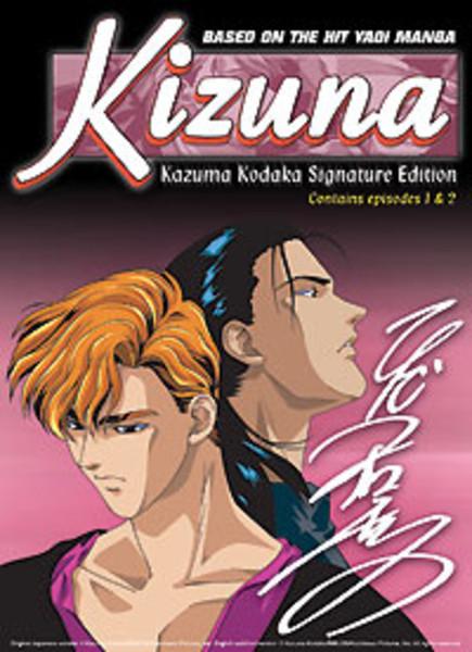 Kizuna Kazuma Kodaka Signature Edition DVD
