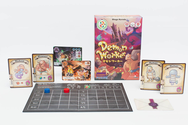 Demon Worker Game