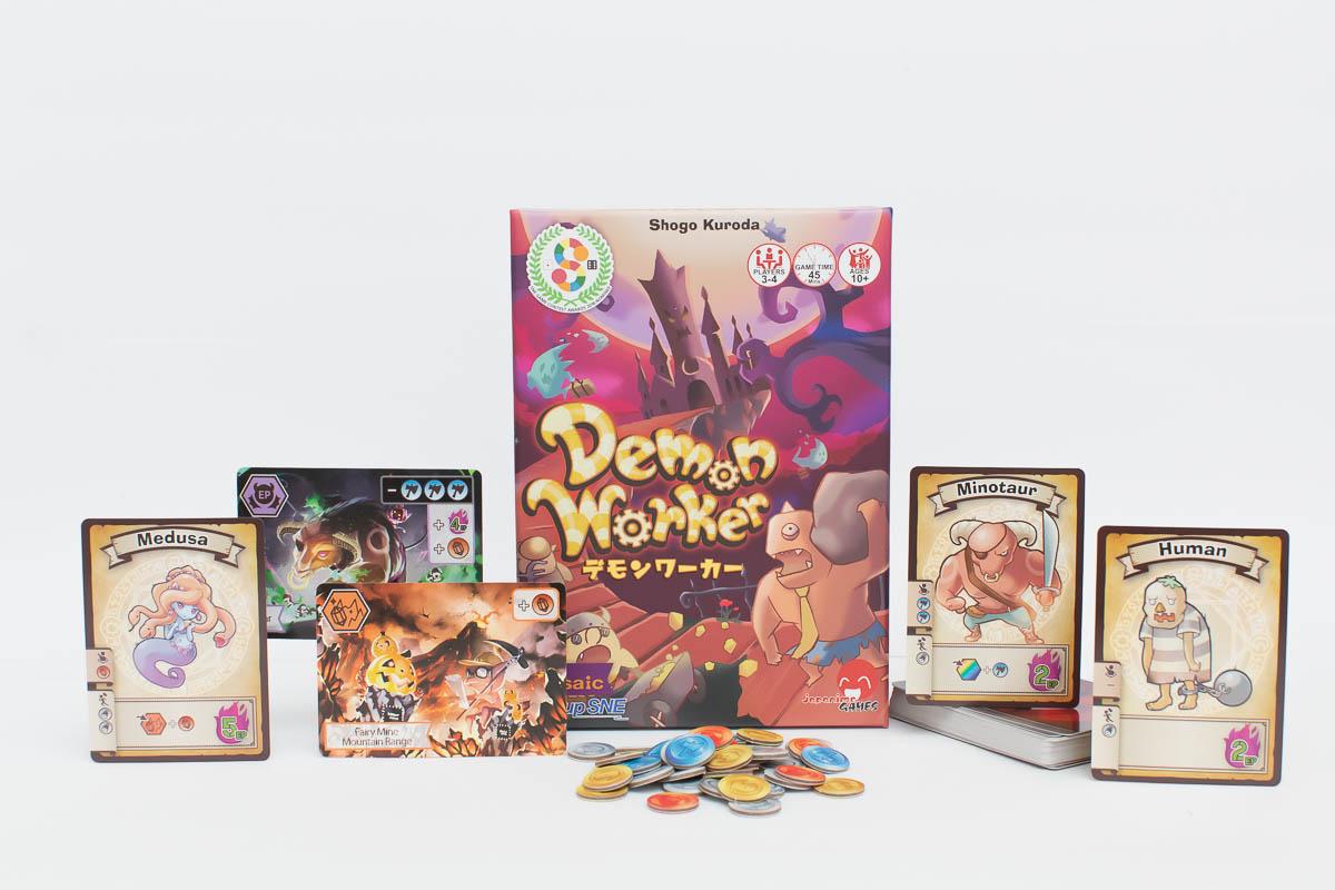 Demon Worker Game
