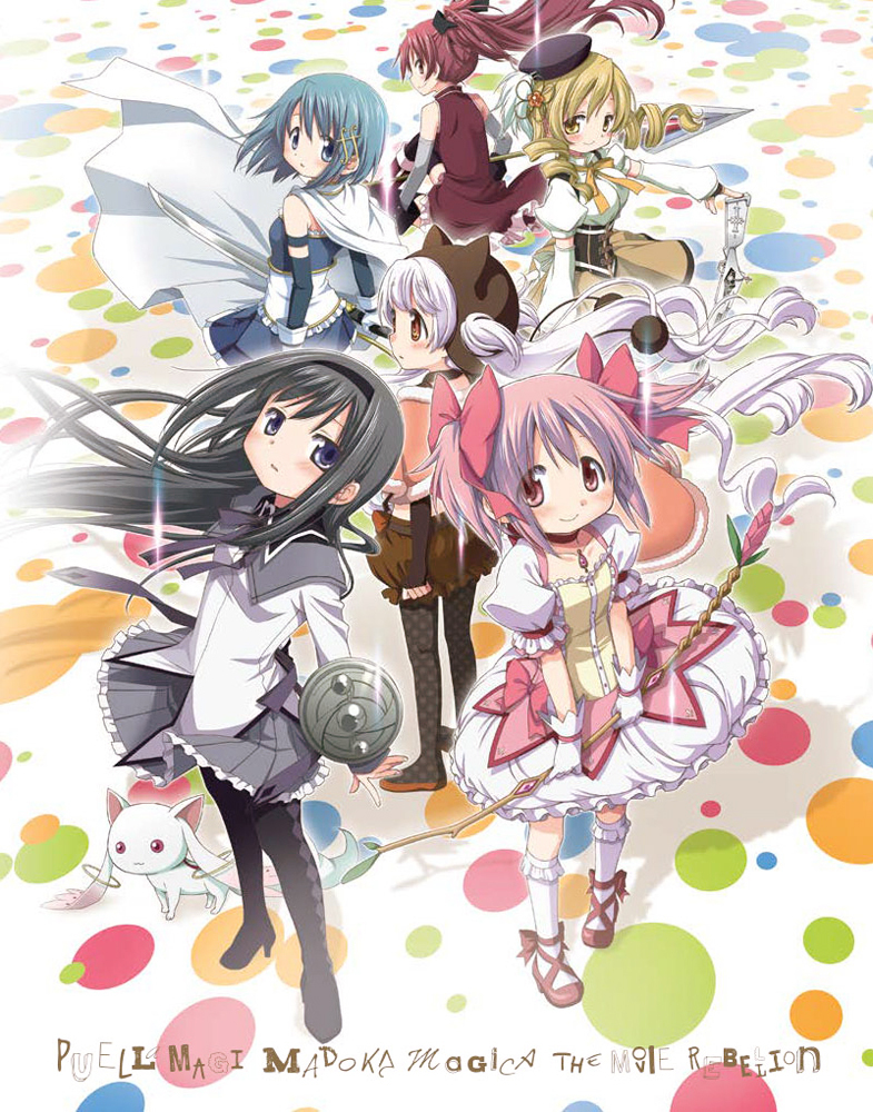 Puella Magi Madoka Magica the Movie -Rebellion- Limited Edtion Blu-ray/DVD