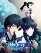 The Irregular at Magic High 1