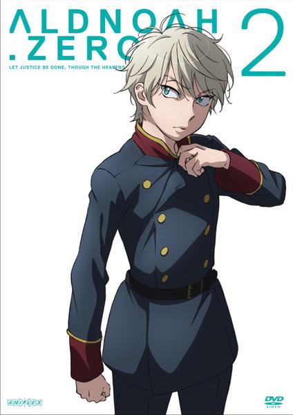 ALDNOAH.ZERO Set 2 DVD