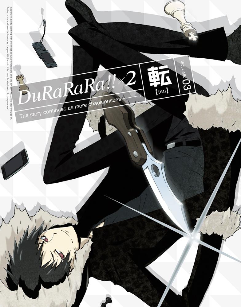 Durarara!! x 2 Volume 3 Blu-ray