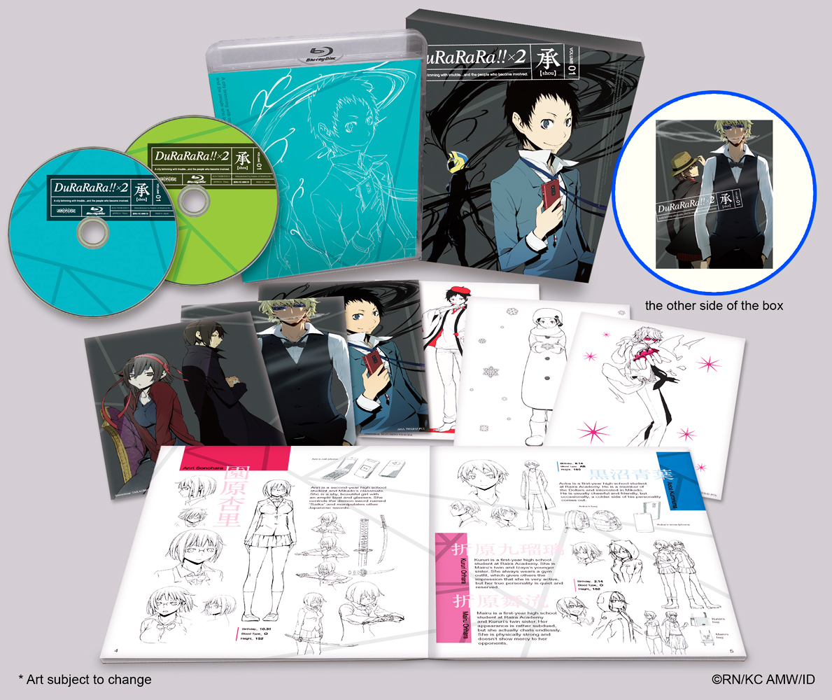 Durarara x2 Bluray 1 Alt