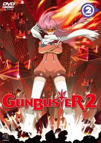 Gunbuster 2 DVD 2