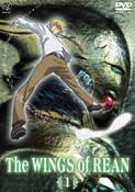 Wings of Rean DVD 1