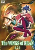 Wings of Rean DVD 2