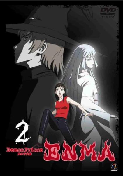 Demon Prince Enma DVD 2