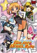 Galaxy Angel Rune DVD 1