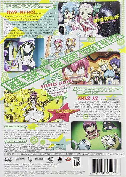 Galaxy Angel Rune DVD 3
