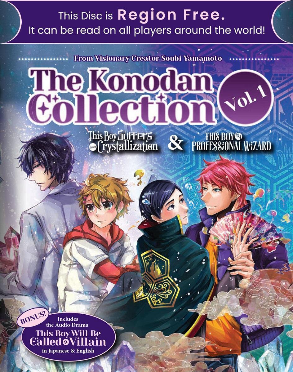 Konodan Collection Volume 1 Blu-ray