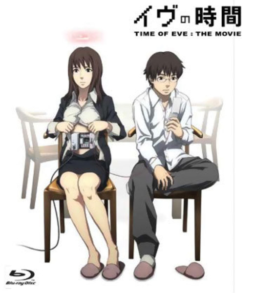Time of Eve The Movie Blu-ray + Soundtrack CD