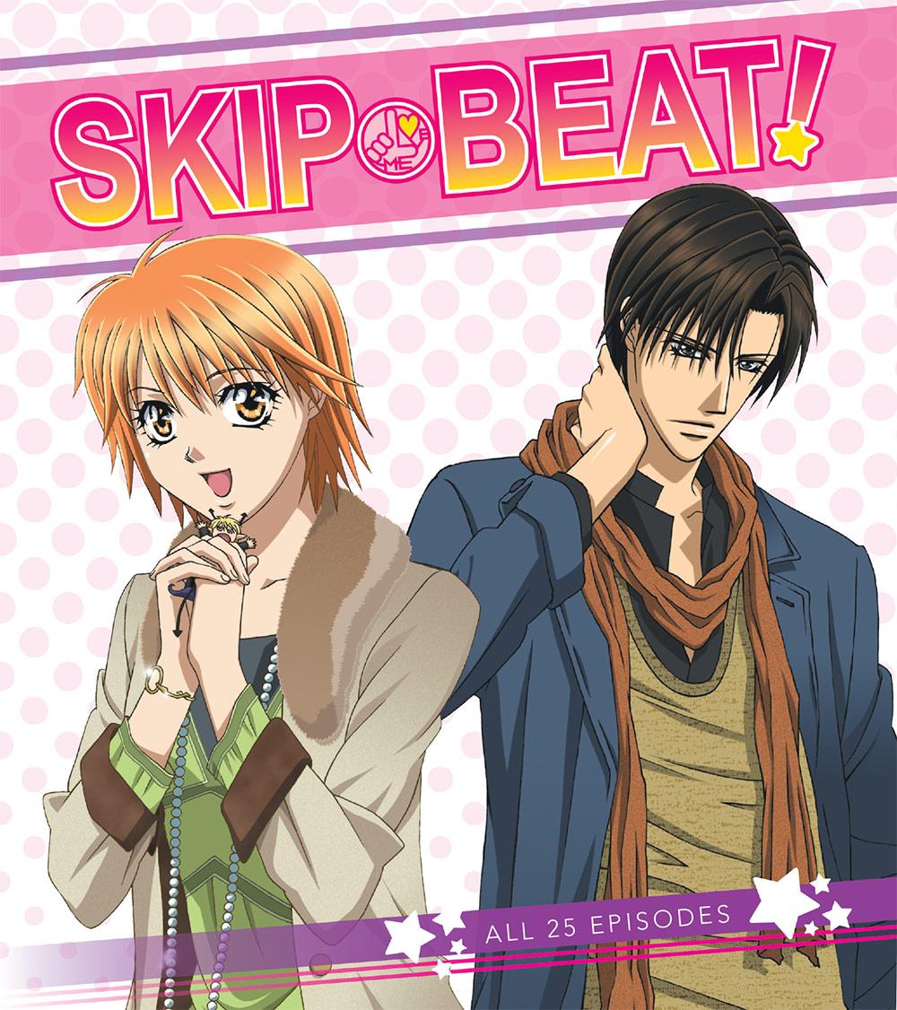 Skip Beat! Blu-ray