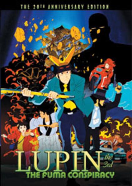 Lupin the 3rd Fuma Conspiracy DVD