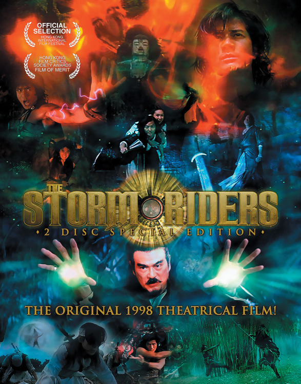 The Storm Riders DVD 875707002097