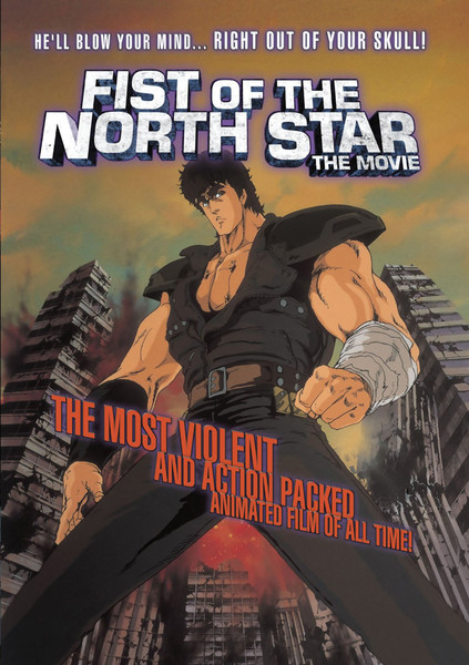 Fist of the North Star The Movie DVD
