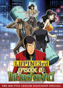 Lupin The 3rd Episode 0 The First Contact DVD
