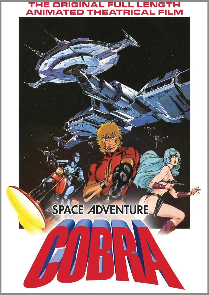 Space Adventure Cobra The Movie DVD 875707006521