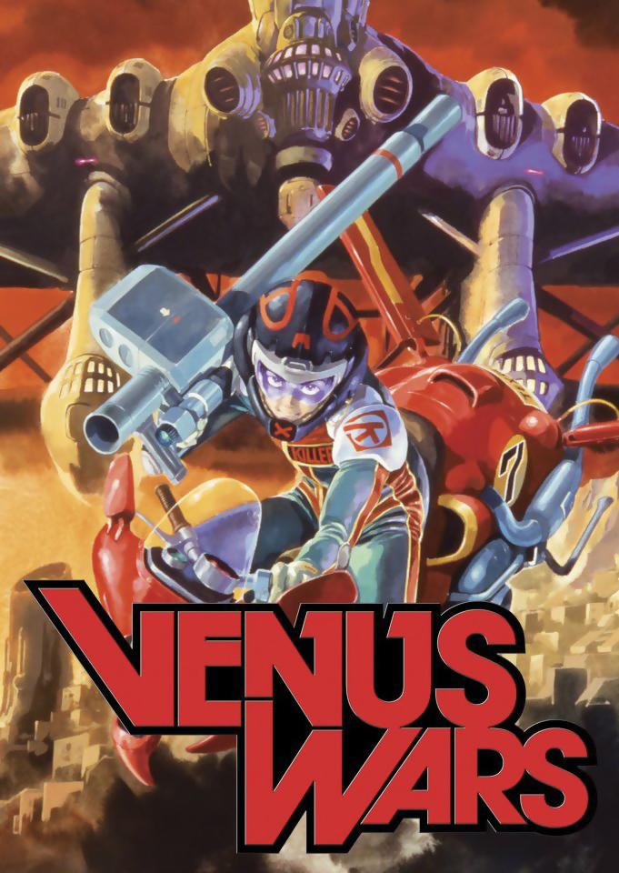 Venus Wars DVD 875707006729