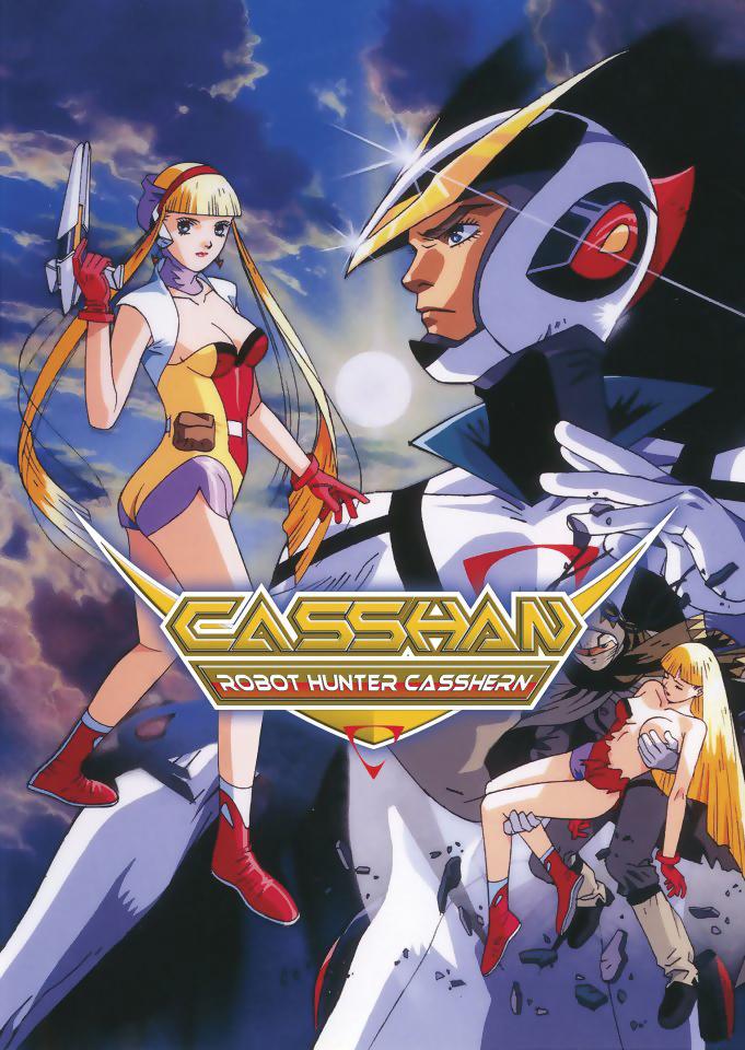 Casshan Robot Hunter Casshern DVD 875707006927