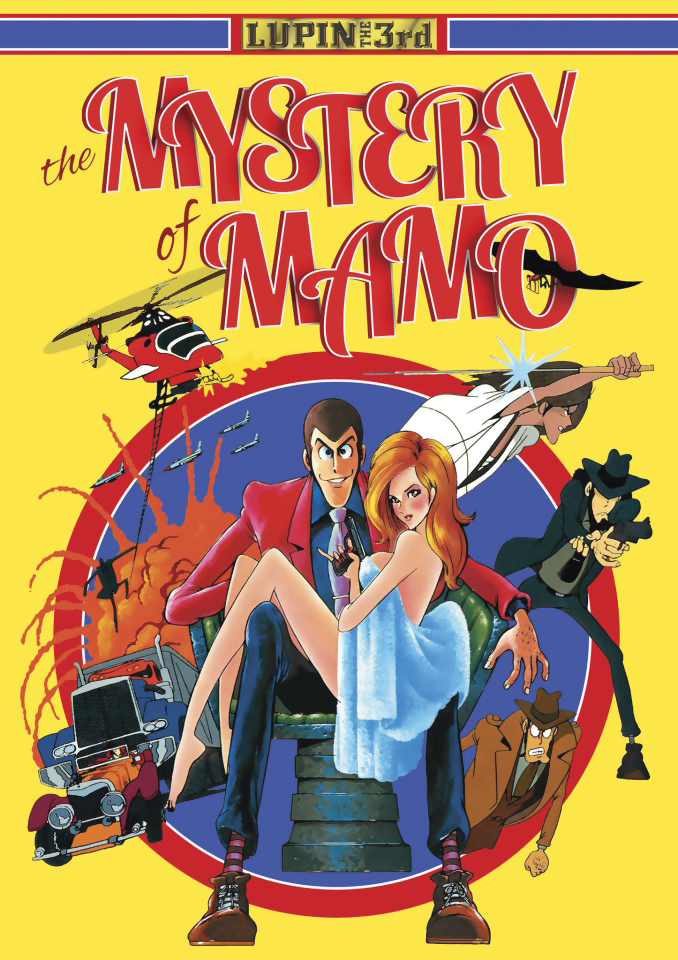 Lupin the 3rd The Mystery of Mamo DVD 875707007498