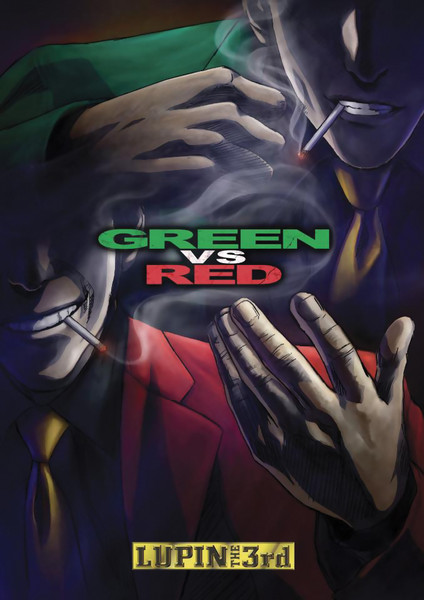 Lupin the 3rd Green vs Red DVD