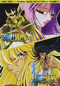 Saint Seiya Movie 1-2 DVD