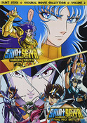 Saint Seiya Movie 3-4 DVD