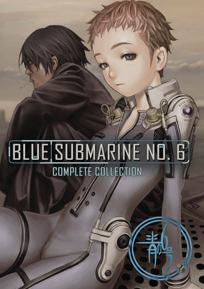 Blue Submarine No. 6 DVD 875707008990