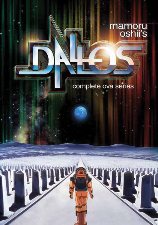 Dallos OVA Series DVD 875707009423