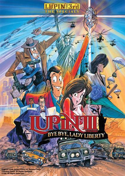 Lupin the 3rd Bye Bye Lady Liberty DVD