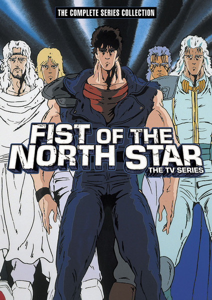 Fist Of The North Star The Tv Series Complete Series Dvd
