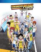 Yowamushi Pedal Grande Road Blu-ray