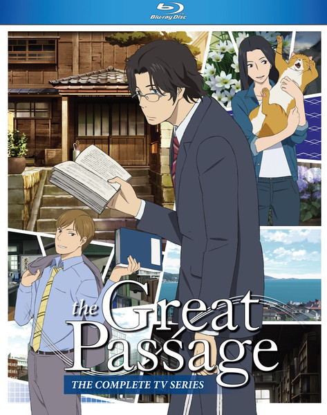 The Great Passage Blu-ray