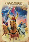 Great Conquest The Romance of the Three Kingdoms DVD