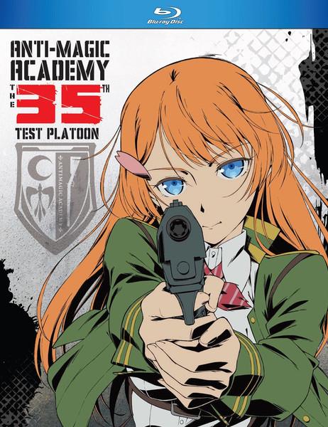Anti-Magic Academy the 35th Test Platoon Blu-ray