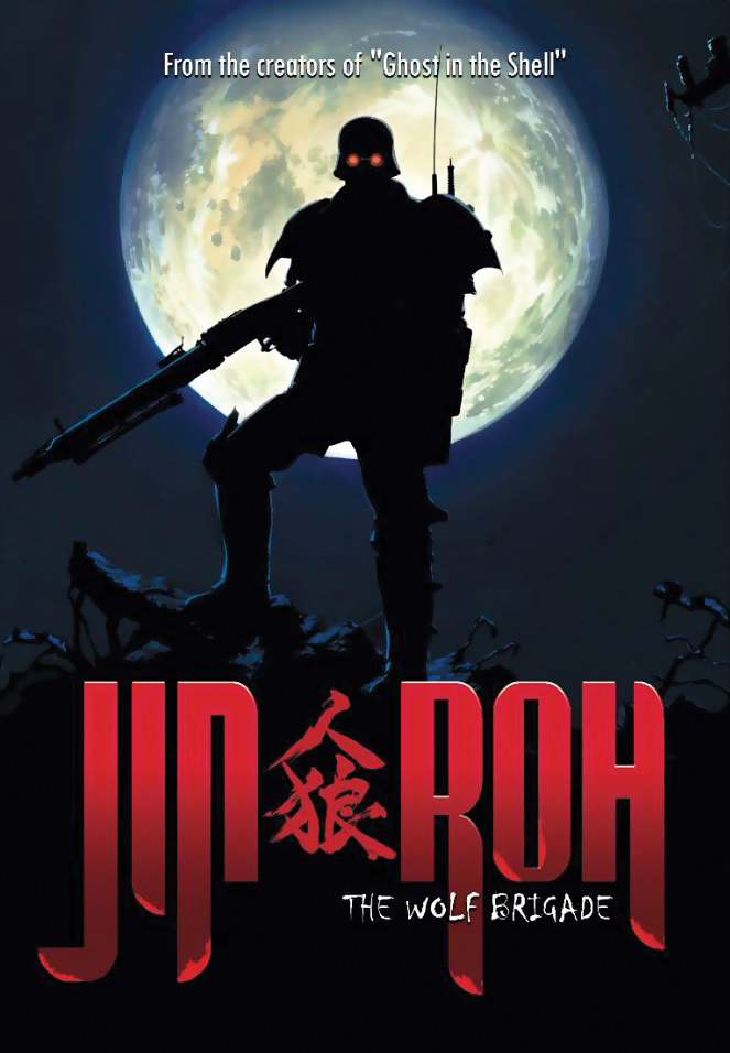 Jin-Roh The Wolf Brigade DVD 875707012027