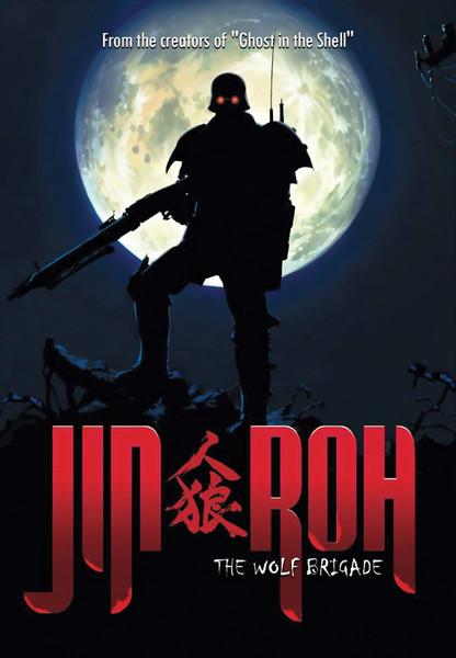 Jin-Roh The Wolf Brigade DVD