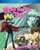 Kyo Kara Maoh! Season 3 Blu-ray