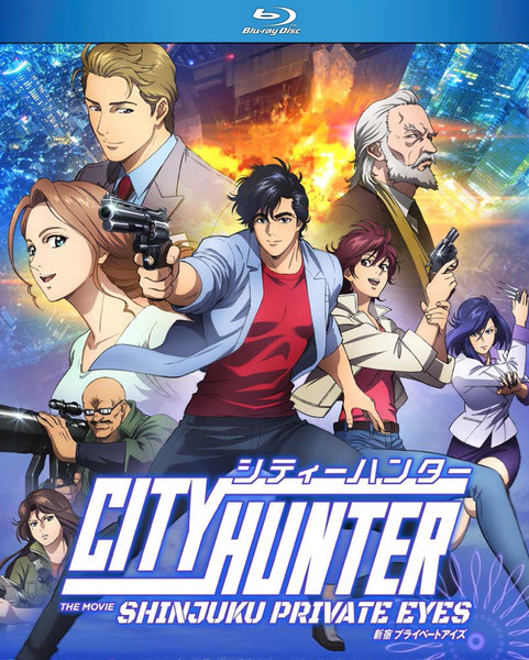 City Hunter Shinjuku Private Eyes Blu-ray