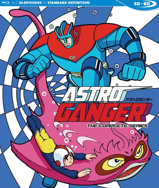 Astroganger Blu-ray