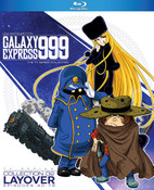 Galaxy Express 999 Collection 2 Blu-ray